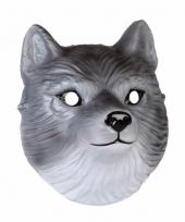 Plastic wolven masker 3d van 22cm