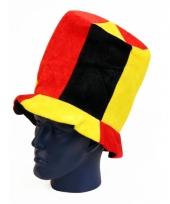 Pluche hoed belgie supporter