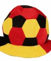 Pluche voetbal muts zwart rood en geel