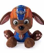 Pluche zuma paw patrol air rescue hondje 15 cm