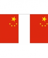 Polyester vlaggenlijn china 3 m