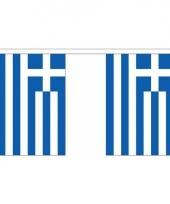 Polyster vlaggenlijn griekenland 3 m