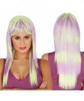 Pruik met pony voor dames in paars groen