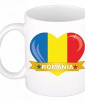 Roemeense vlag hart mok beker 300 ml