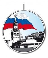 Ronde rusland versiering 28 cm