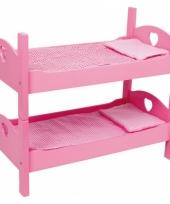 Roze compleet stapelbed voor poppen 51 cm