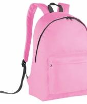 Roze gymtas rugzak voor kids 38 cm