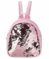 Rugzak schooltas roze met pailletten 19 cm voor meisjes
