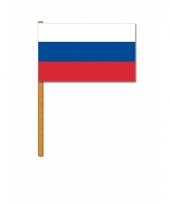Russische zwaaivlag