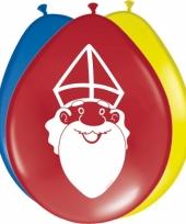 Sinterklaas print ballonnen 8 stuks