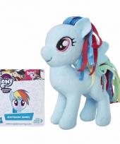 Speelgoed blauwe my little pony knuffel 13 cm