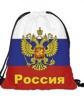 Sporttasje rusland