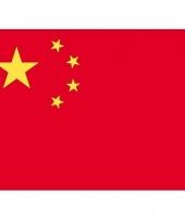Stickers van de chinese vlag