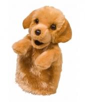 Theater handpop hond knuffel 28 cm