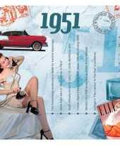 Verjaardagskaart met geboorte jaar 1951