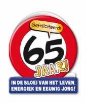 Verjaardagskaart stopbord 65 jaar