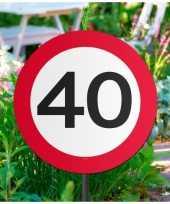 Verkeersbord 40 jaar