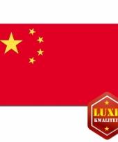Vlaggen van china 100x150 cm