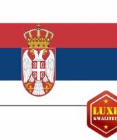 Vlaggen van servi 100x150 cm