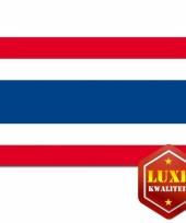 Vlaggen van thailand 100x150 cm