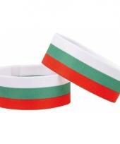 Voetbal armband bulgarije