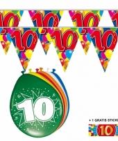 Voordeelverpakking 10 jaar met 2 slingers en ballonnen