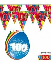 Voordeelverpakking 100 jaar met 2 slingers en ballonnen