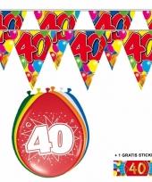 Voordeelverpakking 40 jaar met 2 slingers en ballonnen