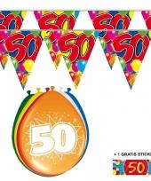 Voordeelverpakking 50 jaar met 2 slingers en ballonnen