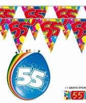 Voordeelverpakking 55 jaar met 2 slingers en ballonnen