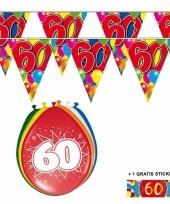 Voordeelverpakking 60 jaar met 2 slingers en ballonnen