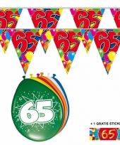 Voordeelverpakking 65 jaar met 2 slingers en ballonnen