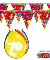 Voordeelverpakking 70 jaar met 2 slingers en ballonnen