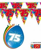 Voordeelverpakking 75 jaar met 2 slingers en ballonnen