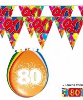 Voordeelverpakking 80 jaar met 2 slingers en ballonnen