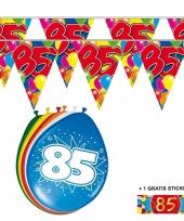 Voordeelverpakking 85 jaar met 2 slingers en ballonnen