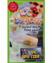 Wc spuiter