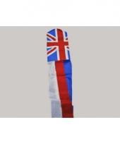 Windsok met de vlag van engeland