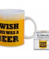 Xl beker met bierprint 13 cm
