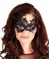 Zwart kanten oog masker voor dames