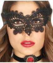 Zwart oogmasker voor dames