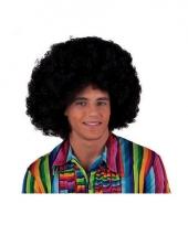 Zwarte afro pruiken 10054962