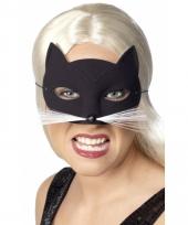 Zwarte katten oogmaskers